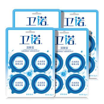 中国•蓝月亮卫诺洁厕50gx16块装