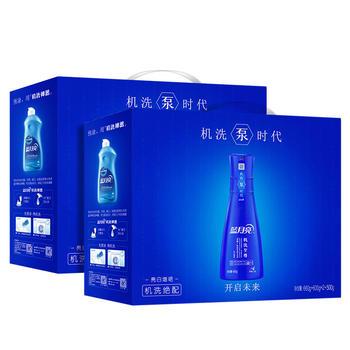 蓝月亮浓缩+洗衣液(亮白) 2盒装