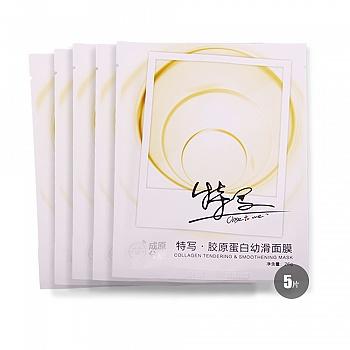 中国•特写.胶原蛋白幼滑面膜
