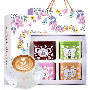 4款咖啡奶茶礼盒 共600克