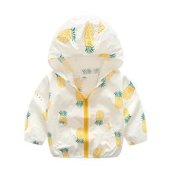 贝壳元素夏季男女童满印防晒衫空调衫外套wt6337