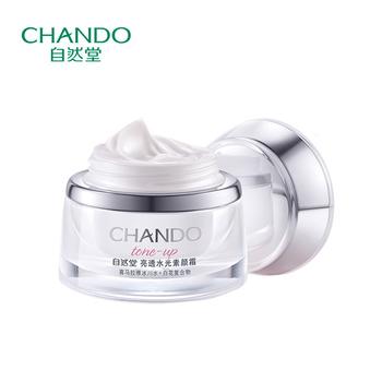 中国•自然堂(CHANDO)亮透水光素颜霜 50g