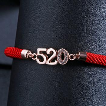 中国•E·weil s925银红绳镀玫瑰金情侣手链