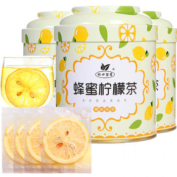 杯口留香蜂蜜冻干柠檬片50克×3罐 独立包装