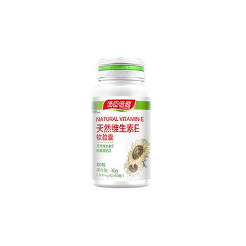 中国•汤臣倍健天然维生素E软胶囊60粒 网络特供装