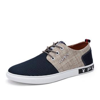 花花公子男鞋夏季板鞋低帮帆布鞋