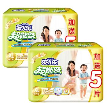中国•安儿乐超能吸纸尿裤XL37片*2包