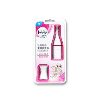法国•薇婷(VEET) 轻柔电动美容修剪器