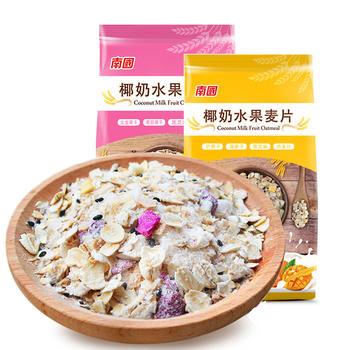 南国水果燕麦片560g*2袋芒果火龙果