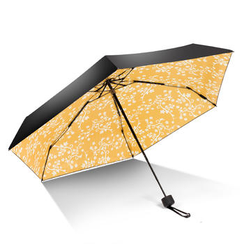 德国iRain伞五折袖珍姚黄圆形太阳伞