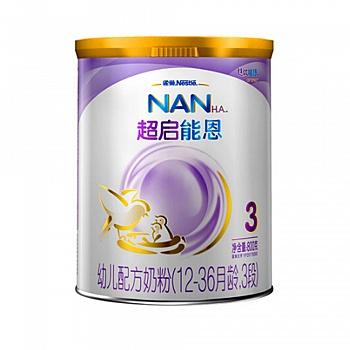 瑞士•雀巢超启能恩3段幼儿配方奶粉12-36个月 800g