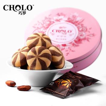 巧罗铁盒曲奇巧克力夹心饼干