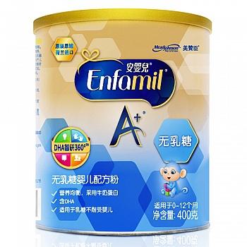 美国•美赞臣安婴儿A+无乳糖400克罐装