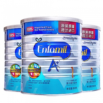 美国•美赞臣安婴儿A+荷兰版 850克3罐装