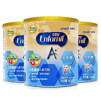 美国•美赞臣安婴儿A+无乳糖400克3罐装
