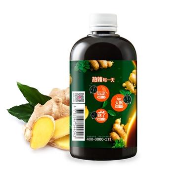 Lumi 台湾进口复合姜发酵蔬果饮料