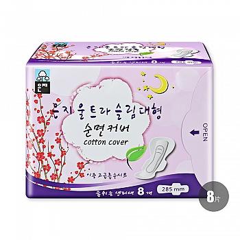 韩国•恩芝超薄夜用卫生巾(285mm/8P)