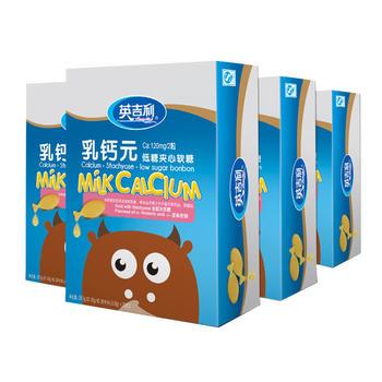英吉利 乳钙元夹心软糖30粒/盒*4盒