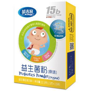 英吉利婴幼儿益生菌粉22.5g