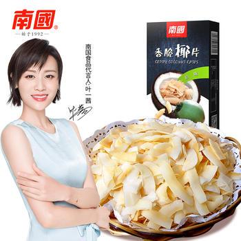 南国香脆椰子片60g三种口味可选