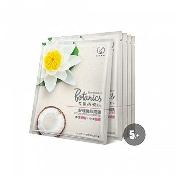 日本•曼秀雷敦花果面膜系列舒缓嫩肌面膜(5片装)