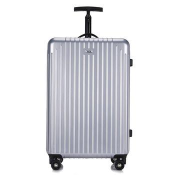 萨兰丹迪单拉杆镜面纯色旅行箱24