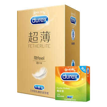杜蕾斯避孕套安全套超薄18只+螺纹2