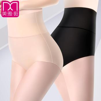 3条装 一片式无痕高腰收腹裤