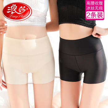 2条浪莎防走光安全裤高腰收腹
