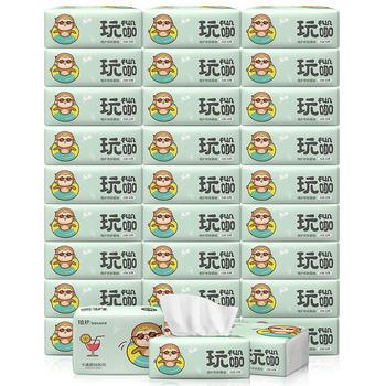 植护居家婴儿抽纸30包