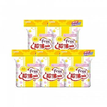 中国•Free·飞 日用棉柔卫生巾5包 共40片