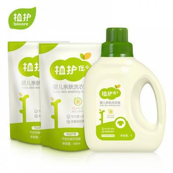 植护 婴儿洗衣液瓶装1L+500ml两包