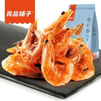 良品铺子  脆虾酥20g×2袋  袋装