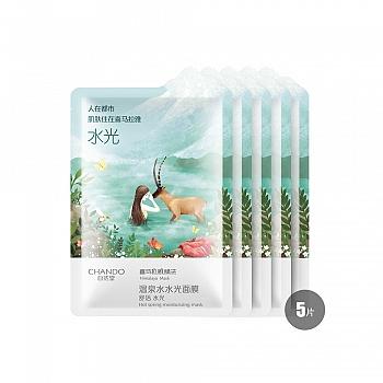 中国•自然堂(CHANDO)喜马拉雅膜法温泉水水光面膜 5片x28ml