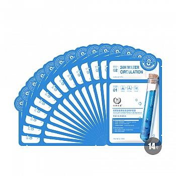 中国•自然之名 玻尿酸植萃高保湿修护面膜14片装