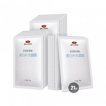 中国•京润珍珠(gNpearl)粉美白补水面膜21袋