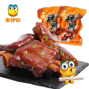 【来伊份】美味猪蹄260g