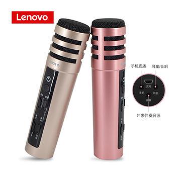 Lenovo联想UM10C直播版麦克风K歌