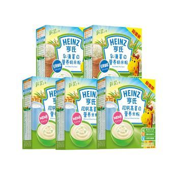 亨氏婴儿营养米粉400g*5盒营养