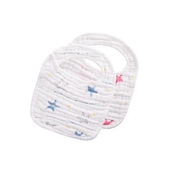 澳斯贝贝 婴儿纯棉围兜2条装