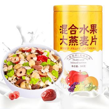 【500g大罐】四月茶侬 水果燕麦片