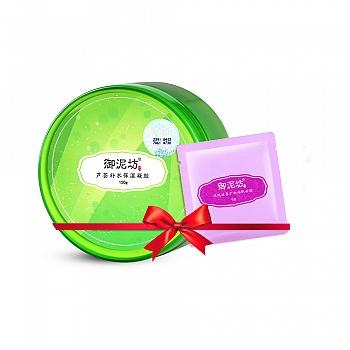 中国•御泥坊芦荟凝胶礼包(芦荟凝胶*1+玫瑰睡眠小样*1)