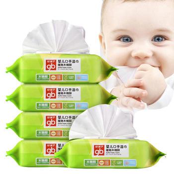 gb好孩子婴儿木糖醇湿巾80抽5包