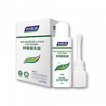 中国•妇炎洁 抑霉菌洗液弱碱性200ml(内附冲洗器)