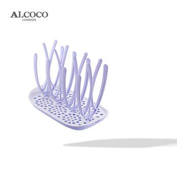 ALCOCO奶瓶架晾干沥水架