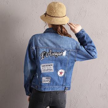 女装牛仔外套CW1801年轻文艺风格