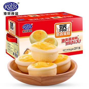 港荣 蒸蛋糕蛋挞味2kg
