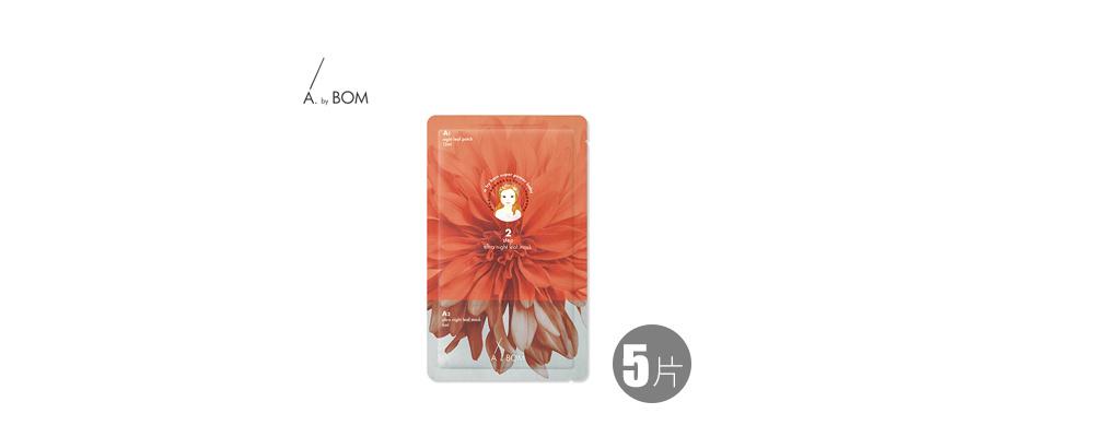 :全国今日团购:A by BOM 夜间修复面膜,敷出亮泽美肌。