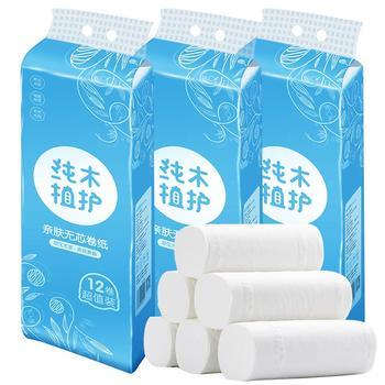 植护无芯卷纸12卷*3提4层卫生纸巾