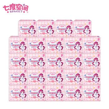 七度空间少女系卫生巾10片12包装